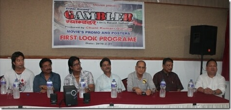 gambler first look rleased