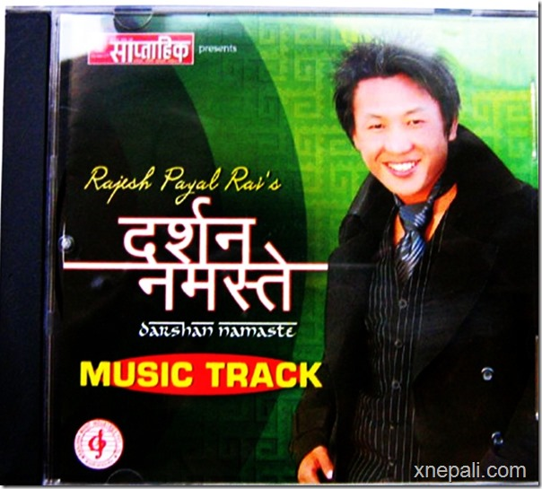 darshan namaste - music album cover 2