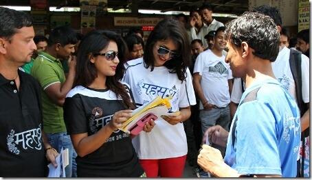 mahasush promotion traffic awareness