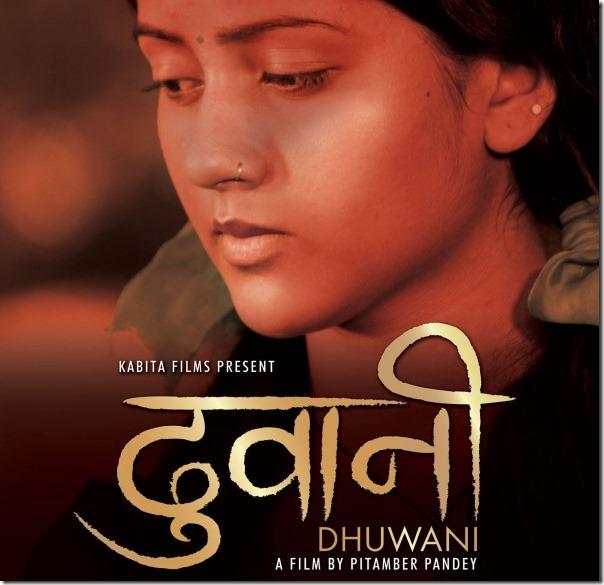 dhuwani poster 1