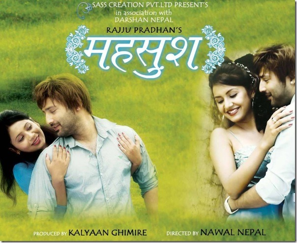 mahasush - poster and shooting scenes (9)