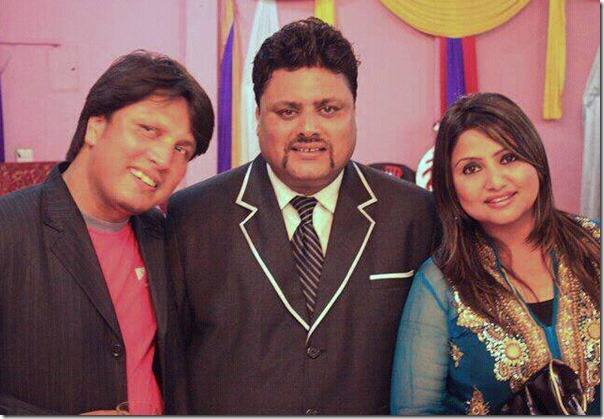 nirmal sharma with deepak raj giri and deepashree niraula
