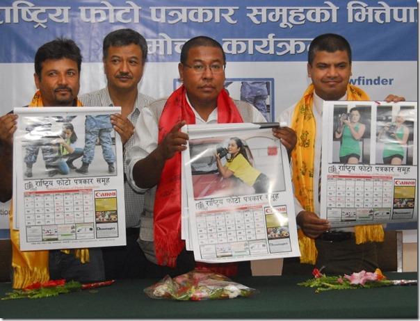 photojournalist calendar