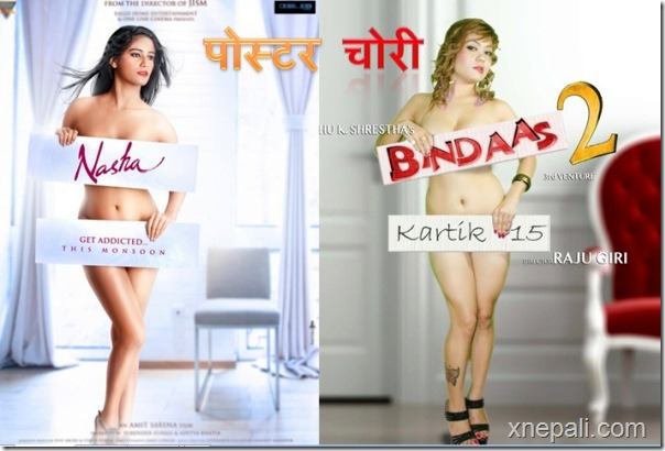 bindaas2 poster stealing