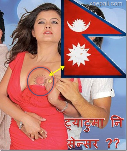 sushma karki tattoo censor