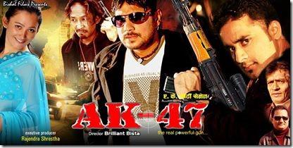 ak 47 movie poster