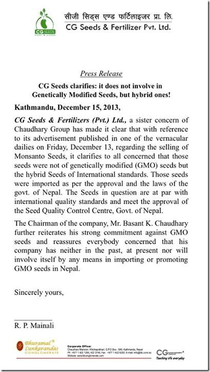 Chaudhary group press releasese seeds