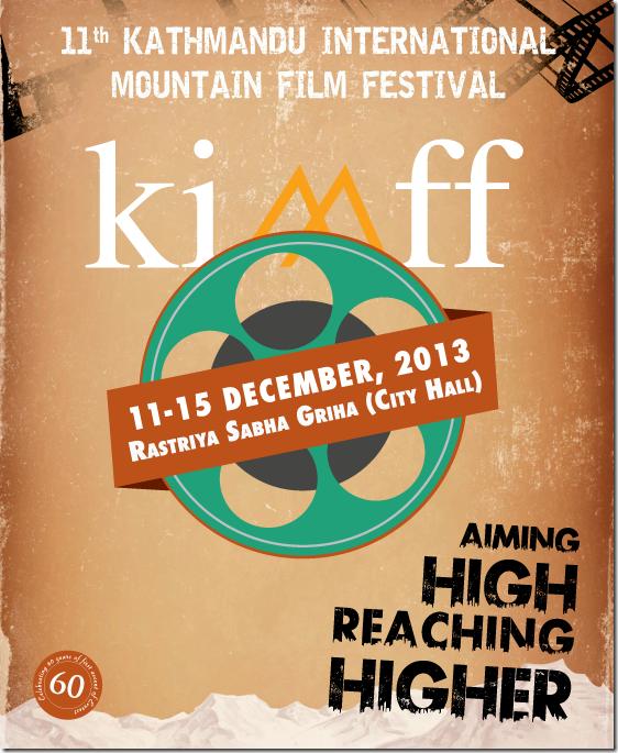 kimff film festival - 11-15