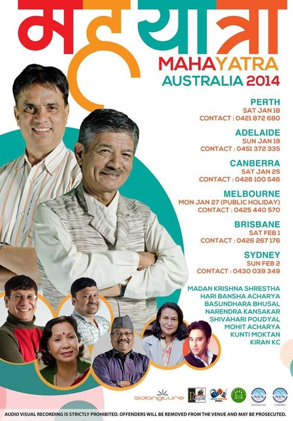 maha yatra 2014 - poster 2