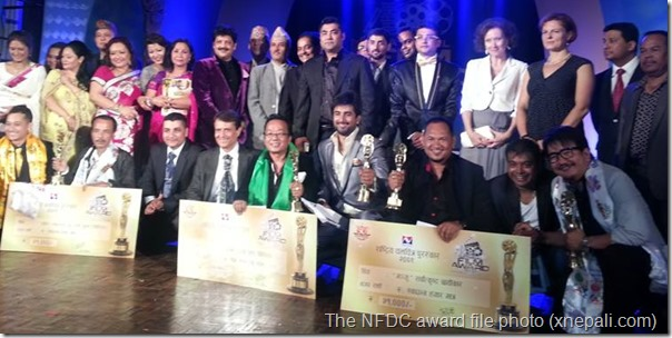 nfdc national film award 2069 photo