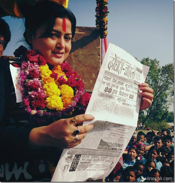 rekha thapa - dodhara chandani bi-weekly (1)