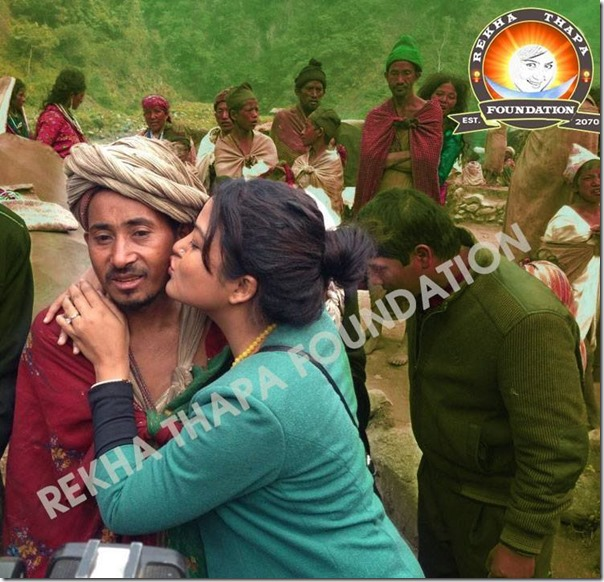 rekha thapa foundation - rekha kisses raute