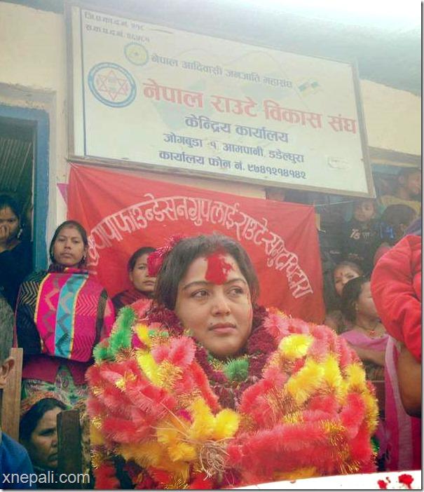 rekha thapa in raute community