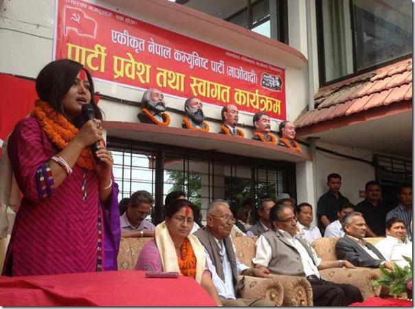 Nepali actress rekha thapa speaks in welcome program of CPN Maoist