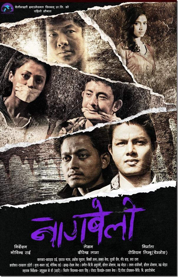 nagbeli poster 2