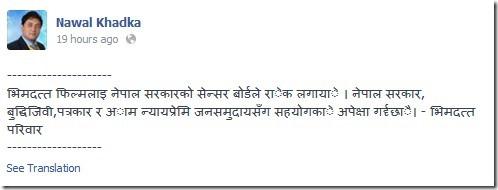 bhimdutta nawal nepal