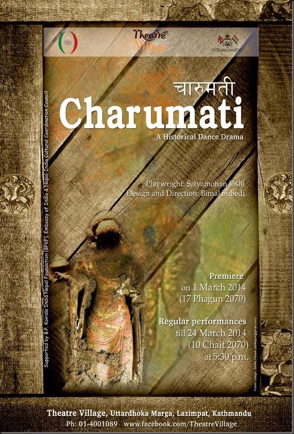 charumati poster