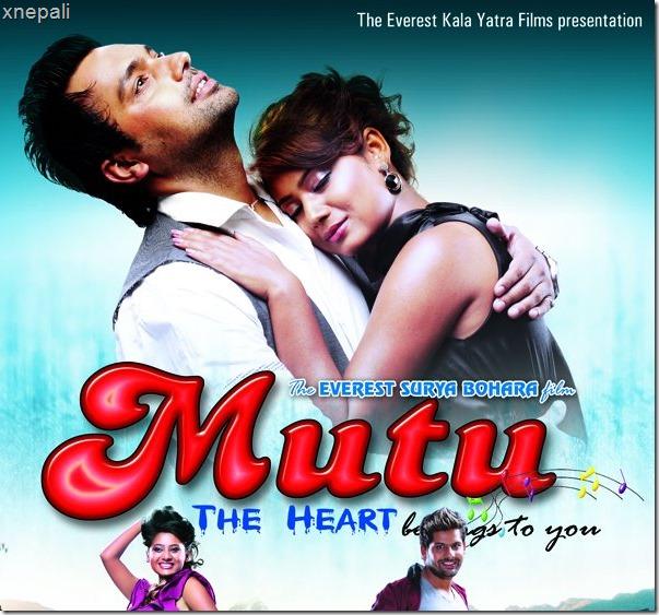 mutu poster 00