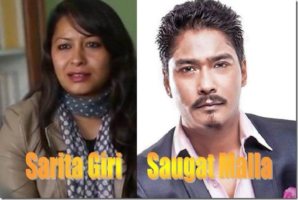 sarita giri and saugat malla