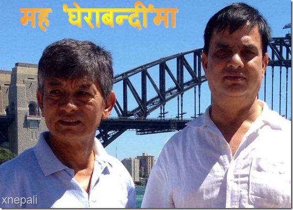 maha - madankrishna and haribansha in gherabandi