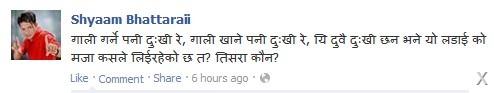 shyam bhattarai facebook status