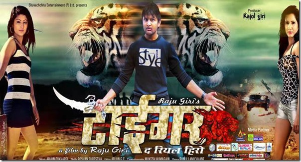 tiger real hero poster