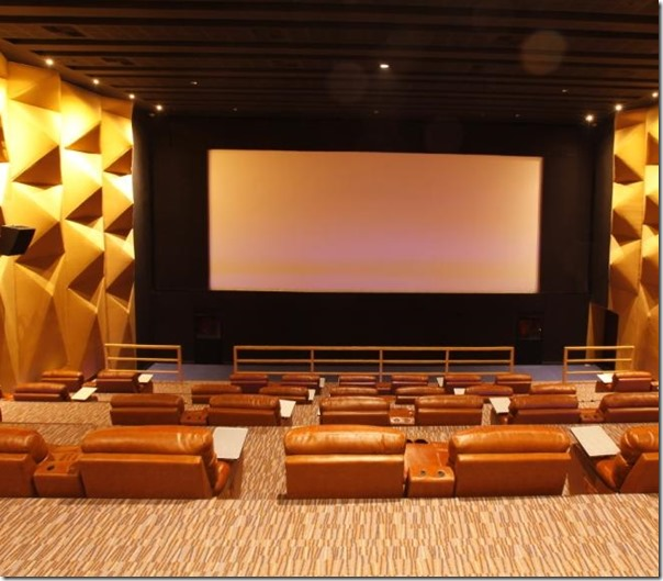 five star cinema hall