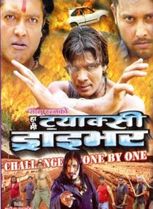 hami taxi driver nepali movie