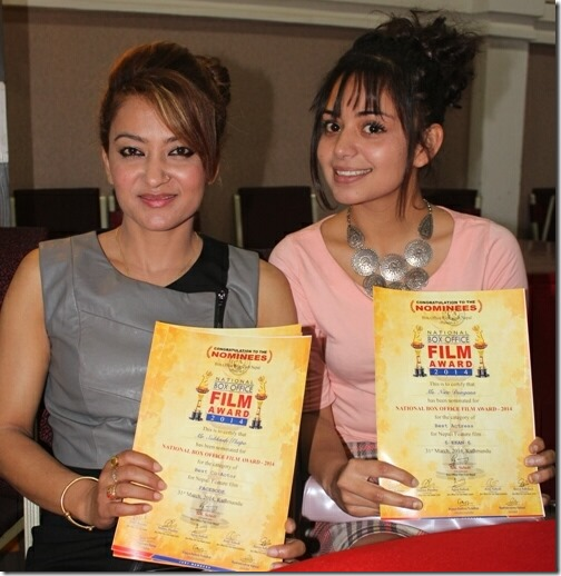 jharana thapa and nitha dhungana show their nomination letters