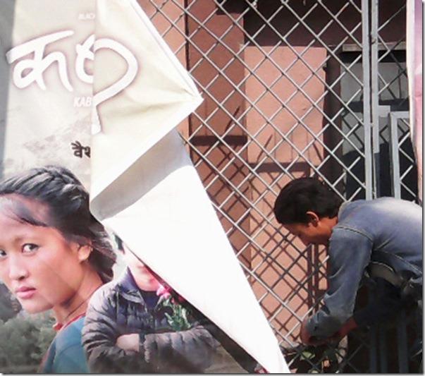 kabadi poster being removed