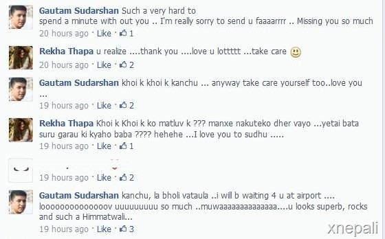 sudarshan and rekha thapa
