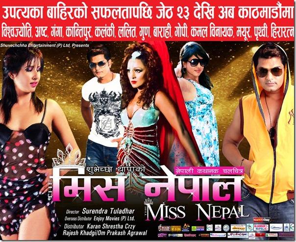 miss nepal poster