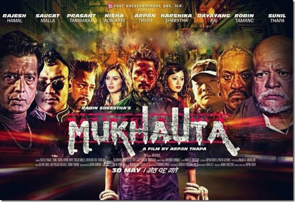 mukhauta ---too crowded poster