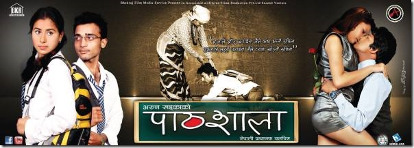 pathshala poster