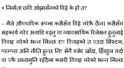 rekhathapa interview_Page_1