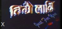 Timrai Lagi nepali movie