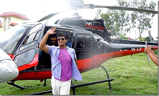 Rajesh Hamal helicoptor charter  surendra thakur marriage sarlahi