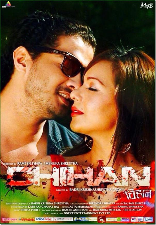 chihan - movie poster