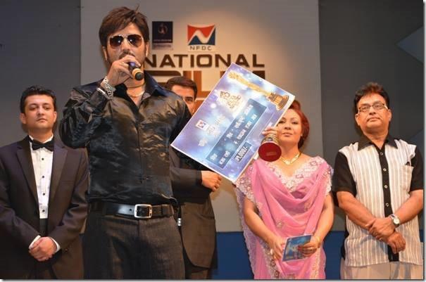 NFDC film award Aryan Sigdel