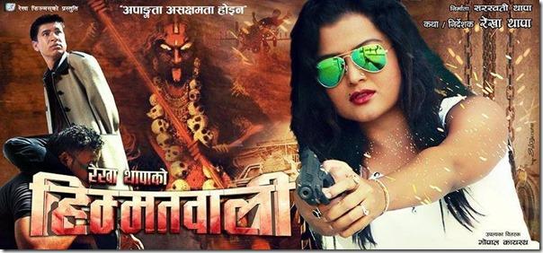 himmatwali poster