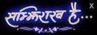 samjhirakha hai
