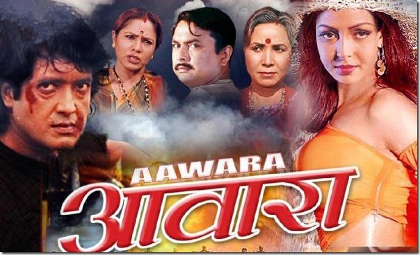 aawara poster 0