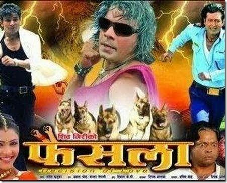 failsala poster