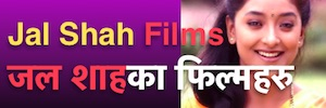 films of jal shah