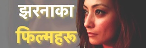 jharana bajracharya films
