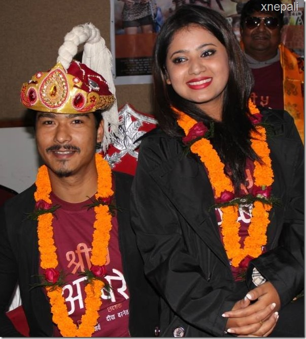 keki and saugat malla