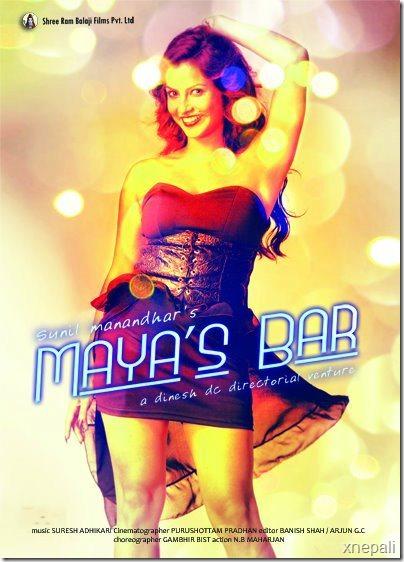 mayas_bar-poster (2)