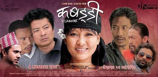 kabaddi poster (2)