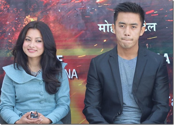 tandav namrata and lahure