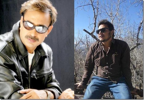 bhuwan kc and hemraj bc